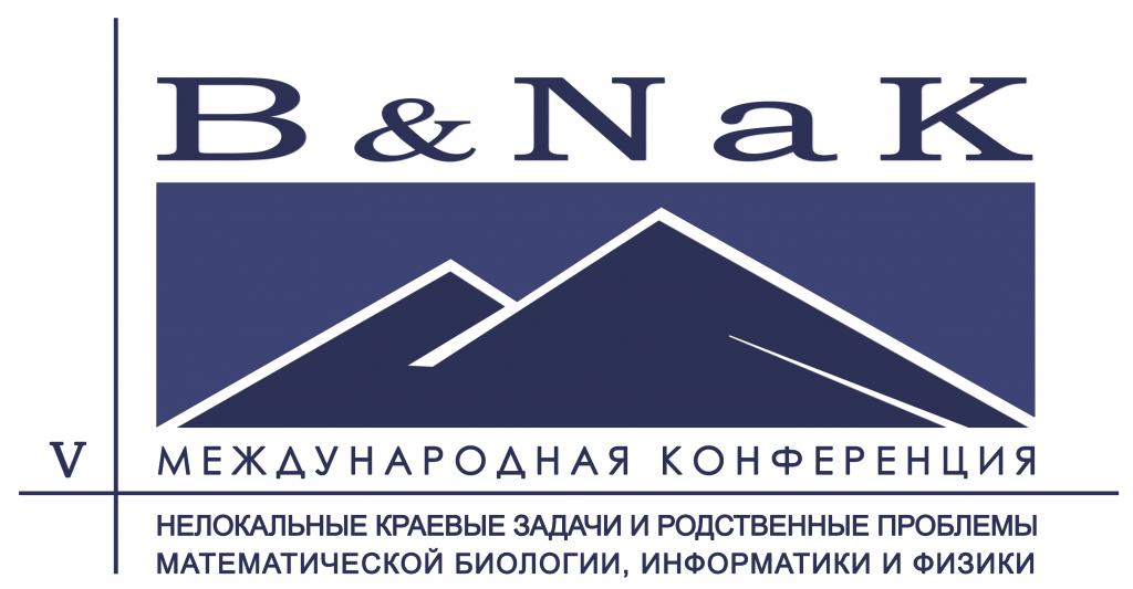 Эмблема B&NAK